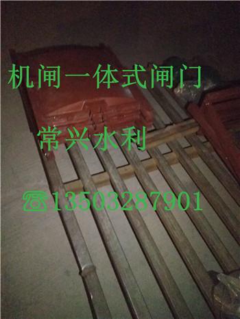 山西晋中榆社县机门一体厂家供货