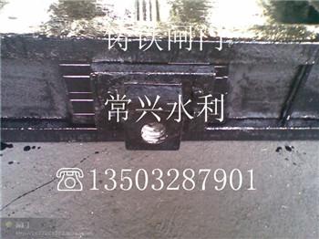 贵州遵义红花岗高压闸门说明