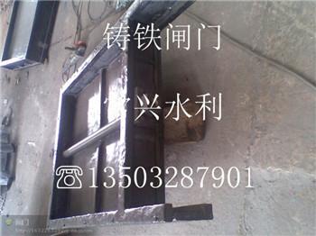 山东潍坊昌邑双向止水闸门价格
