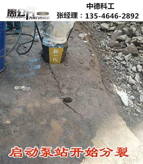 厦门公路拓宽岩石基础开挖撑石机青青青免费视频在线咨询