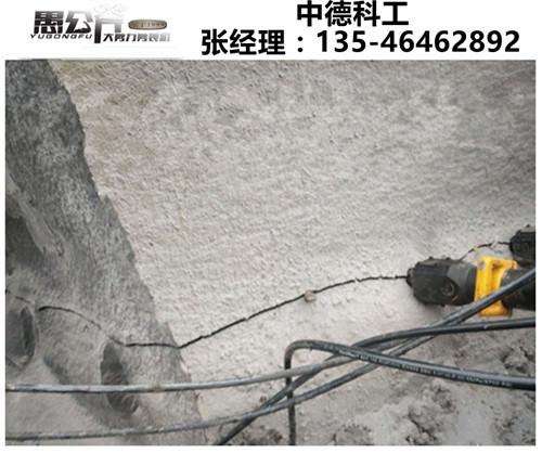 泸州煤矿井下风动静态液压裂石机电话咨询