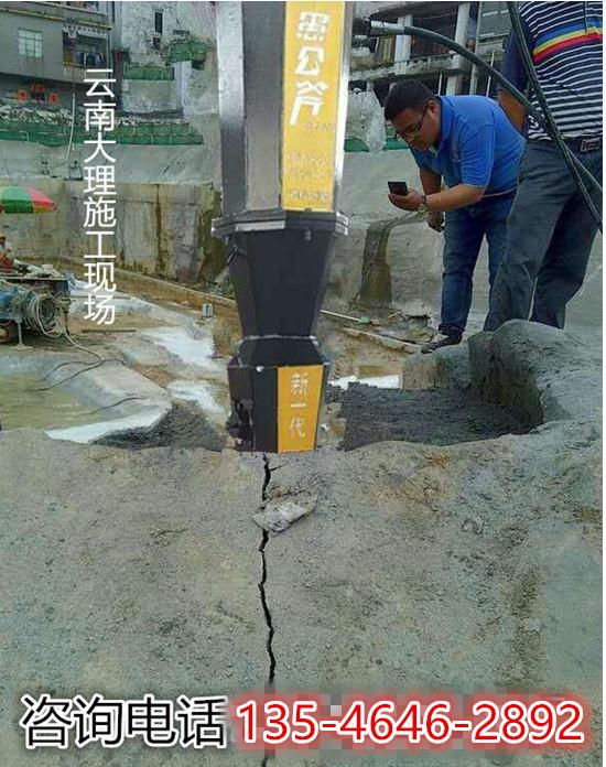 黔东南石方工程开采破拆撑石机青青青免费视频在线咨询