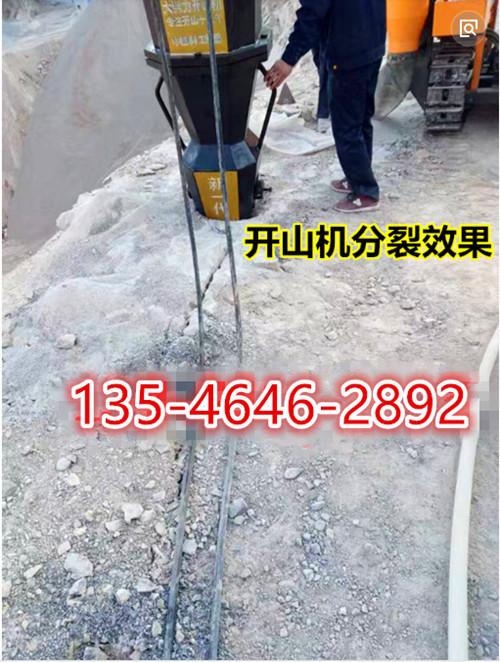 临夏公路拓宽岩石基础开挖撑石机青青青免费视频在线咨询