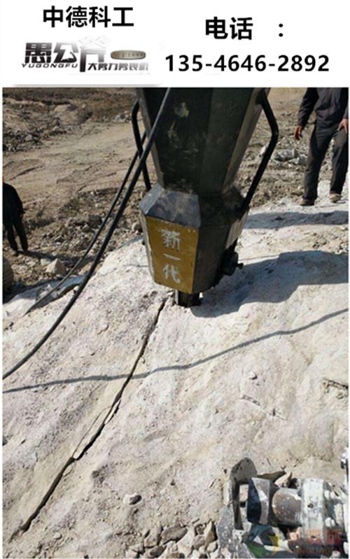 哈尔滨煤矿井下风动静态液压裂石机商家咨询