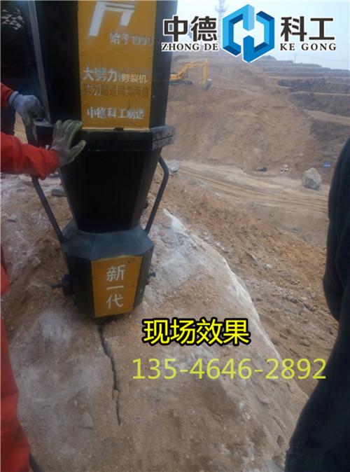 三亚城市建设挖地基隧洞掘进小型裂岩机青青青免费视频在线咨询