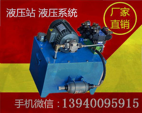 长春加工中心液压站系统专卖挖机回转液压系统专卖2