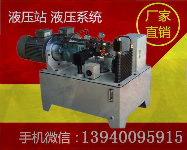 七台河盘式制动液压站生产厂家专业的油压站生产厂家2
