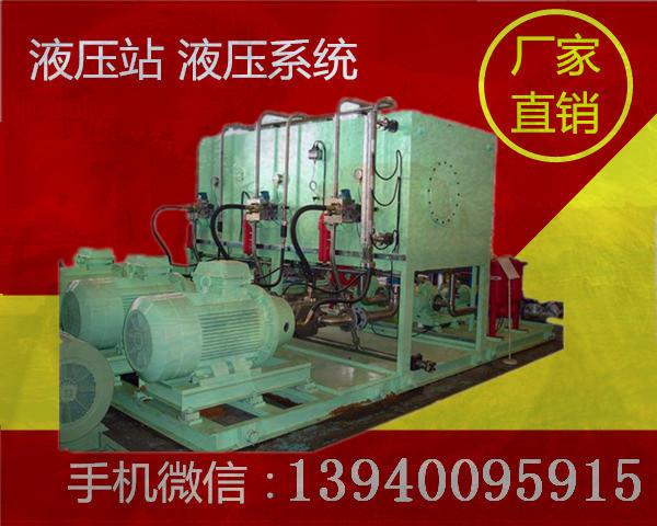 保定液压元件液压系统哪里卖线控液压制动系统哪里卖1