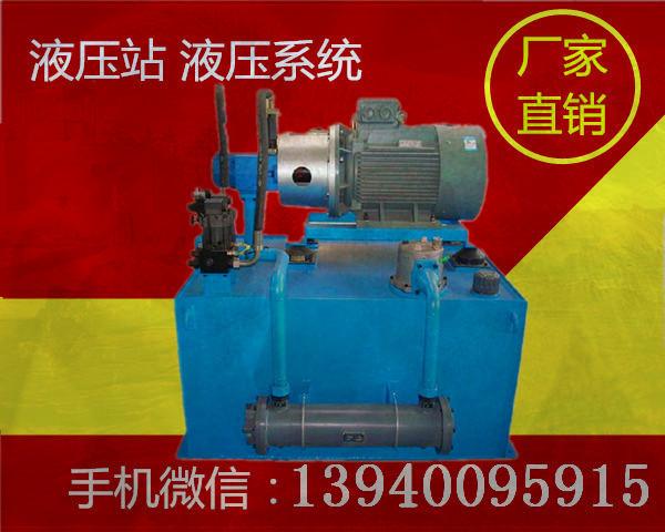 七台河液压站控制系统报价压液压泵站报价2