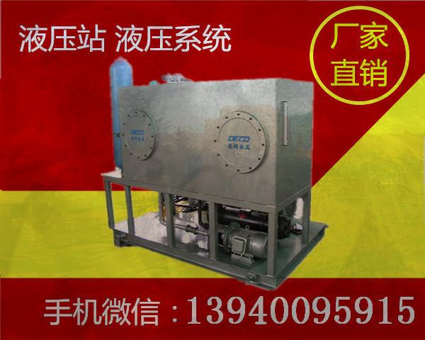邯郸液压的动力元件设计_塔吊液压站设计1
