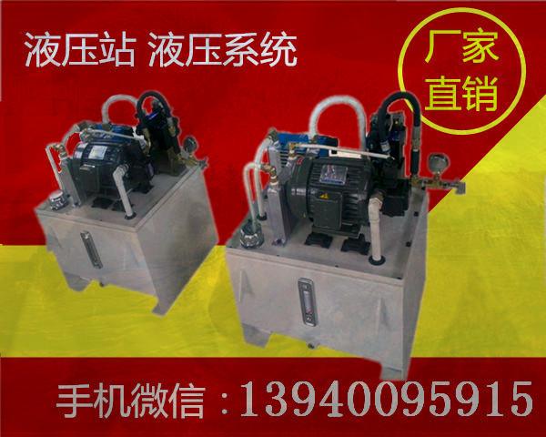 邯郸履带行走式液压站生产基地24v液压动力单元生产基地1