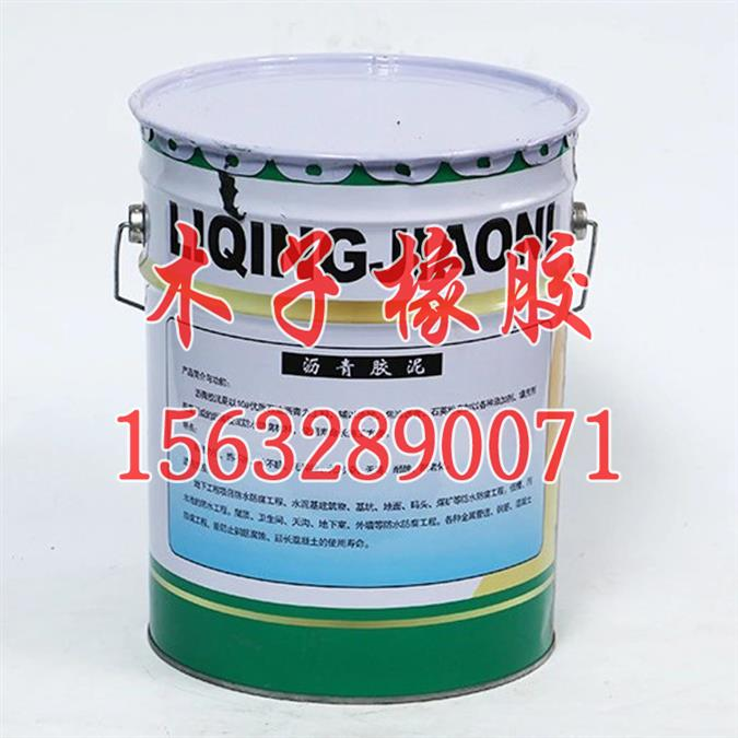 福建沥青胶泥精品服务质量保张今日在线