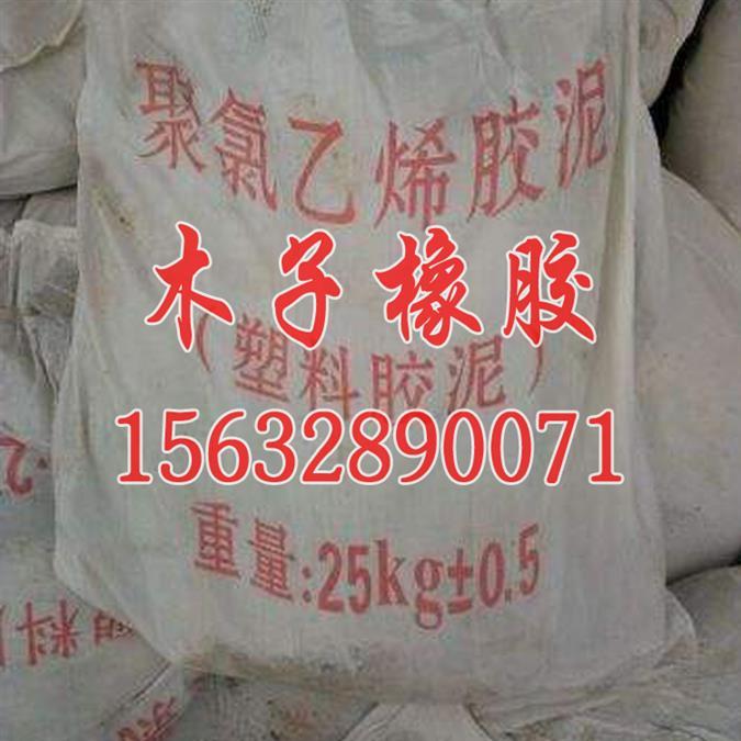 滁州沥青胶泥桥梁物资站式采购平台今日在线