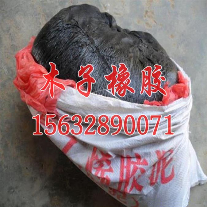 临沧沥青胶泥精品服务质量保张今日在线