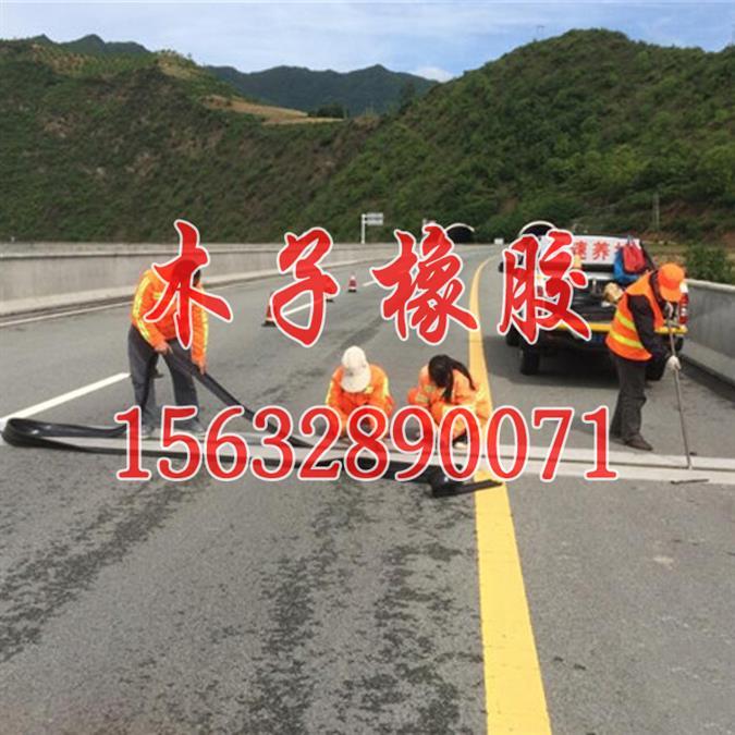 萍乡伸缩缝止水条精品服务质量保张今日在线
