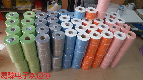印刷�撕� 彩色�撕� 空白�撕� �l�a打印�撕� 不干�z�撕�模切印刷�S