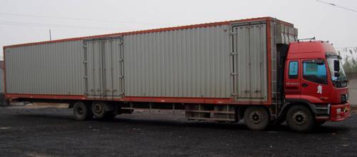 平凉到临沧货运公司个人物品托运
