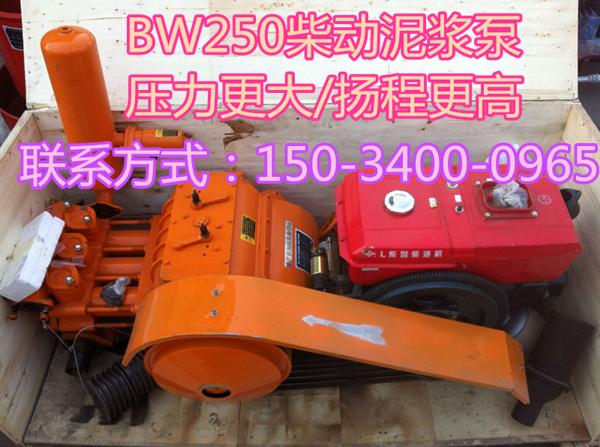 凶林河北天基减固泥浆泵苦肃乌龙江bw160泥浆泵