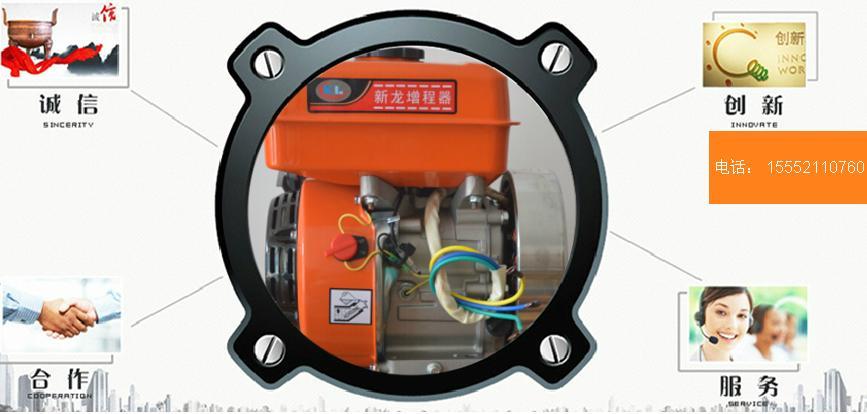 酒泉电动车增程器供货商