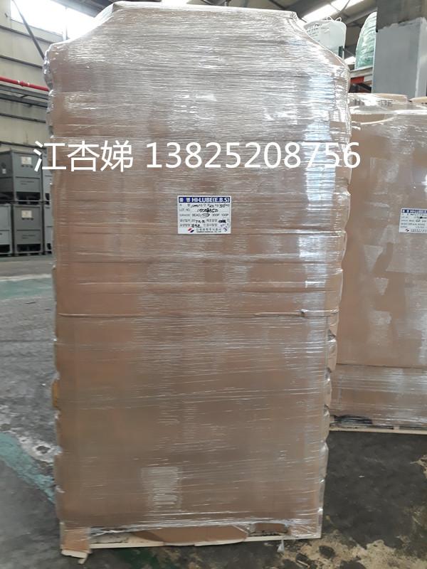[中国一级代理]韩国信元EBS300P扩散粉  韩国信元EBS扩散粉  EBS扩散粉 性价比高,分散