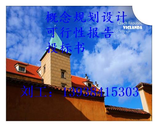 福海县做标书的公司-范文模板
