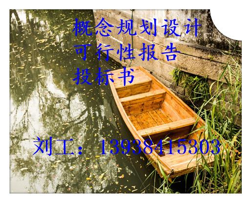 丹凤县做标书-做的格式