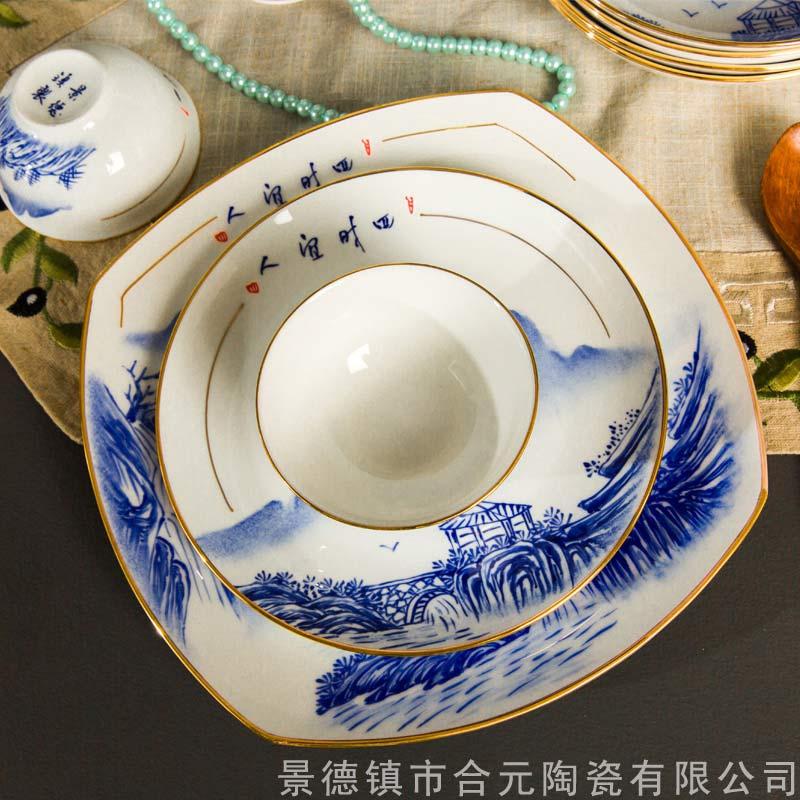 定制主题餐厅陶瓷餐具 主题餐厅设计餐具碗盘图案