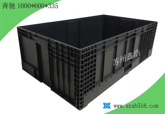 苏州鑫浩供应VDA认证奔驰塑料周转箱