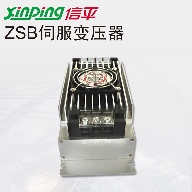 交流伺服0.5kw专用三相智能电子伺服变压器