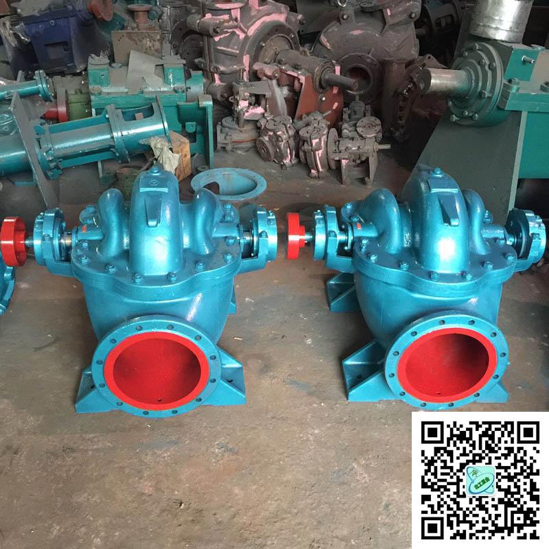 中开泵选型直销10SH-13单级双吸离心泵