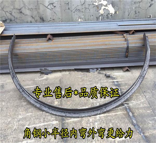 半弯式工字钢滚弯冷弯机厂家绵阳生产厂家