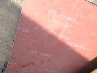 宁陵县瑞典进口HARDOX600耐磨钢板可当天提货