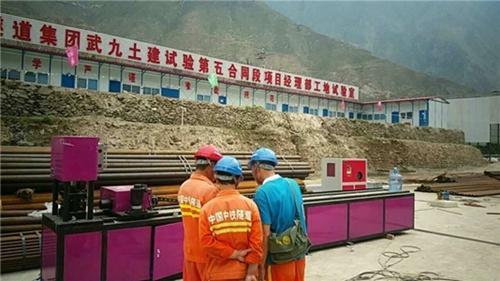 浙江丽水隧道预支护小导管打眼机厂家直销