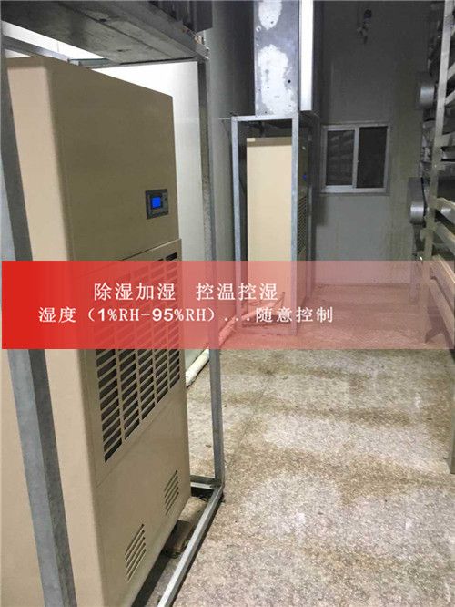 干燥方案信息谷类储存仓库工业除湿机
