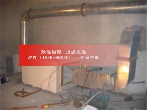 荆州去湿设备KA系列抽湿器除湿机厂家