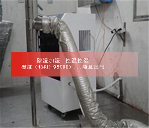 中卫除湿方案防爆空气抽湿机除湿机厂家