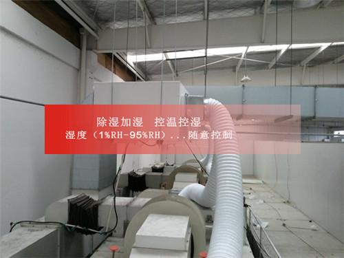 阿拉善干燥设备大型抽湿机哪家买