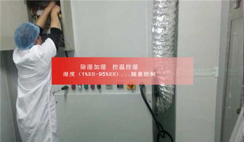 基隆干燥设备KA系列抽湿机除湿机供应商