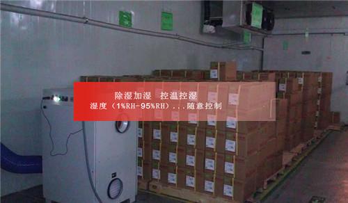 防潮除湿机资讯橡胶车间去湿方案行情