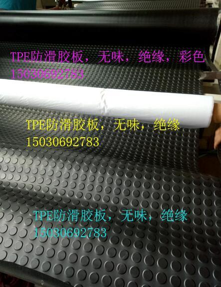 无味防滑胶板,无味绝缘胶板,欧盟标准胶板,低芳烃胶板,厂家定制生产 徐志环