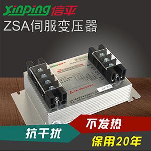 1kw交流伺服专用三相电子伺服智能变压器三相380v转220v