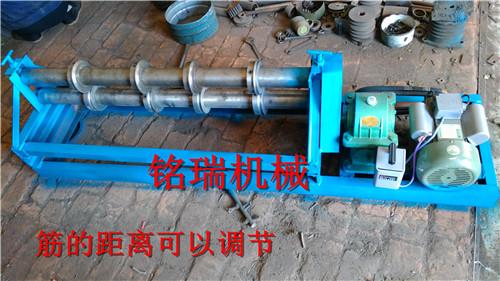 南京市高淳县风管电动五线压筋机可调式压筋机规格