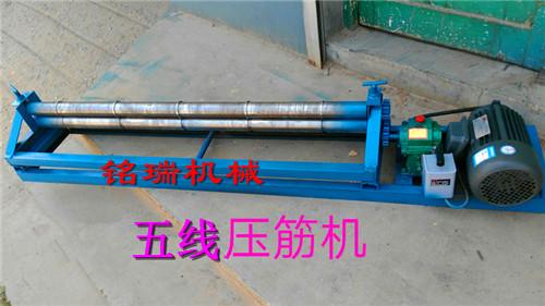 石家庄市深泽县不锈钢压筋机品牌铝板多线压筋机厂家