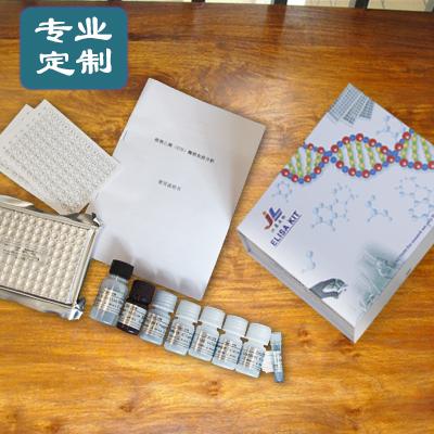 猴PL12AlaRSELISA检测试剂盒96T价格_云商网招商代理信息