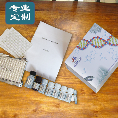 人II型胶原蛋白试剂盒ELISA方法促销专场