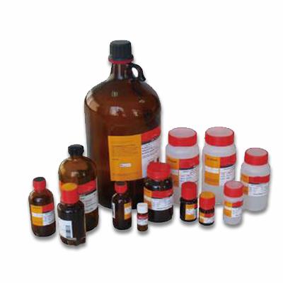 CAS42609-52-9专业厂家供应、CAS42609-52-9结构式、价格、用途
