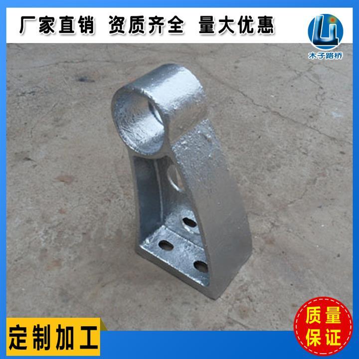 玉溪-桥梁护栏支架铸铁支架厂家报价欢迎咨询