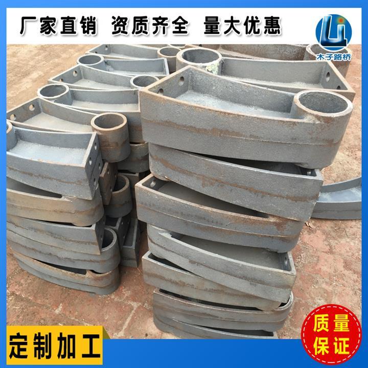 滁州-桥梁护栏支架铸铁支架厂家报价欢迎咨询