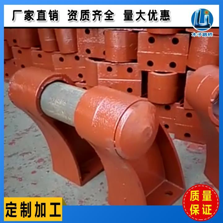 永州-桥梁护栏支架铸铁支架厂家报价欢迎咨询