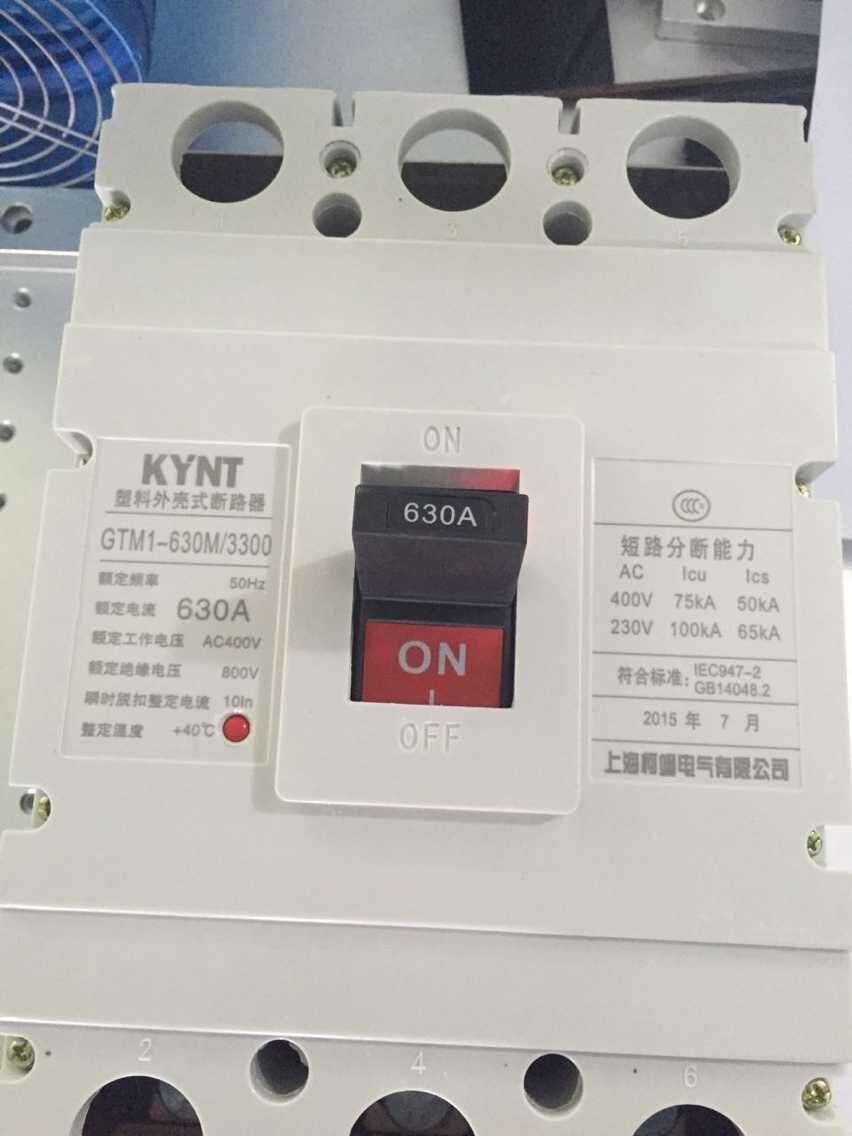 香港YK-I35代理价